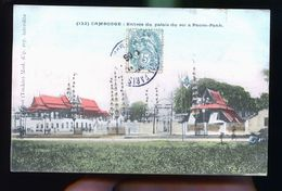 COMBODGE PALAIS DU ROI - Cambodge