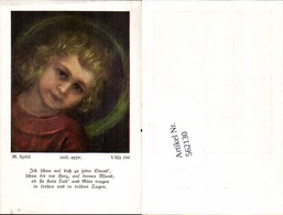 562130,Heiligenbildchen Andachtsbild Fleißbildchen M. Spötl VMS 194 - Andachtsbilder