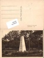 562330,Africa Benin Savalou Monument Aus Morts Collines Dep. Obelisk - Ohne Zuordnung