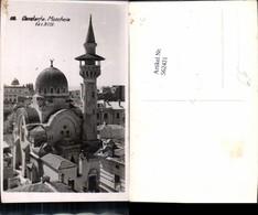 562421,Romania Constanta Moschee Mosque Moscheia - Rumänien