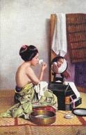Japon: Japanese At Home, The Toilet (femme à Sa Toilette) - Raphael Tuck & Sons, Carte Oilette Non Circulée - Asie