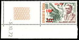 Senegal 0380** - Diagne  Surcharge  MNH Daté - Sénégal (1960-...)