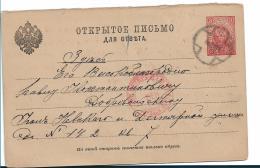 RL189 // - RUSSLAND -  Ganzsache P 10A (Ausgabe 1889) Mit Petersburg-Stempel - Briefe U. Dokumente