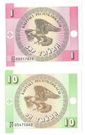 Billets - Kirghizistan -  1 Et 10 Tylin 1993 -  Neuf - Non Circulé - - Kirghizistan