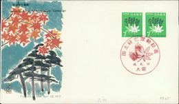 Japan FDC 1971, National Land Afforestation Campaign, Aufforstungskampagne, Michel 1105 (J2 349) - FDC
