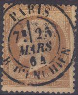 Oblitération Paris - R. D'Enghien Sur Dentelé N°21, 1864. - 1862 Napoléon III