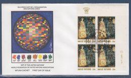 = L'Art Aux Nations Unies Fresque Eglise Boyana Près Sofia Enveloppe 1er Jour New-York 16.4.81 N°337 Dignitaire Kaloyan - FDC