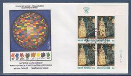 = L'Art Aux Nations Unies Fresque Eglise Boyana Près Sofia Enveloppe 1er Jour New-York 16.4.81 N°338 Dignitaire Kaloyan - FDC