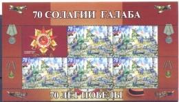 2015. Tajikistan, 70y Of Victory, Issue II, Sheetlet Perforated, Mint/** - Tajikistan