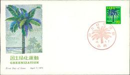 Japan FDC 1973, Greenization, Aufforstungskampagne, Michel 1177 (J2 391) - FDC