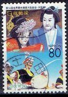 JAPAN # FROM 2001 STAMPWORLD 3256 - 1989-... Kaiser Akihito (Heisei Era)