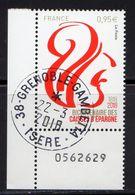 France 2018.Bicentenaire Des Caisses D'Epargne.Cachet Rond Gomme D'origine. - France