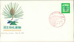 Japan FDC 1974, Greenization, Aufforstungskampagne, Michel 1207 (J2 431) - FDC