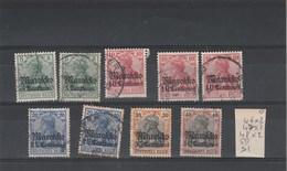 MAROC Allemand  - Yvert  46 X 2 + 47 X 3 + 48 X 2 + 50 Et 51 Oblitérés - Bureau: Maroc