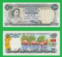Bahamas  10  Dollars 1965   -- Copy - Copy- Replica - REPRODUCTIONS - Bahamas