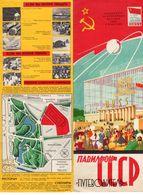1958 Russian Language туристический флаер Dépliant Touristique Pavillon URSS CCCP EXPOSITION UNIVERSELLE  BRUXELLES 1958 - Advertising