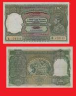 BURMA BURMA 100 RUPPES 1945  -- Copy - Copy- Replica - REPRODUCTIONS - Kambodscha