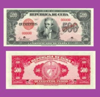CUBA 500 PESOS 1947- Copy - Copy- Replica - REPRODUCTIONS - Kuba