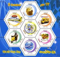 Iran 2010 Sheetlet World Post Day Transport Airplane Truck Motorbike Motoring Car Coins Stamps MNH SG MS 3299B - Post