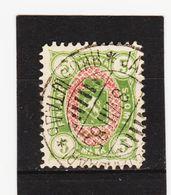 AUA423  FINNLAND 1885  MICHL 25  Used / Gestempelt  ZÄHNUNG Siehe ABBILDUNG - 1856-1917 Russian Government