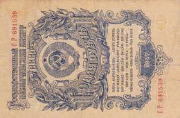 RUSSIE  State Treasury Note    CCCP  1947 - Rusia