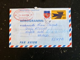 FRANCE AEROGRAMME YT 1003-AER - FUSEE POSTALE - CACHET NORFOLK HOTEL NAIROBI KENYA - AUXERRE RP YONNE - Entiers Postaux