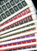 Belgie 716/24 MNH En Feuilles Interpanneaux De 2x50 (qques Petites Adherences Feuille 3.50 Et 1.75) OCB630++ - Feuilles Complètes