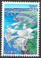 JAPAN # FROM 2002 STAMPWORLD 3453 - 1989-... Kaiser Akihito (Heisei Era)