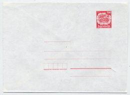 YUGOSLAVIA 1989 Postal Coach 500. D. Envelope, Unused.  Michel U90 - Postal Stationery