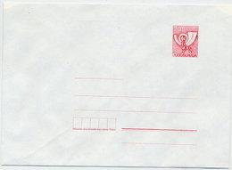 YUGOSLAVIA 1988 Posthorn 200 D. Envelope, Unused. Michel U82 - Postal Stationery