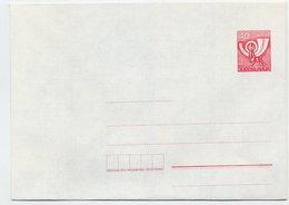 YUGOSLAVIA 1986 Posthorn 40 D. Envelope Format A, Unused. Michel U76A - Postal Stationery