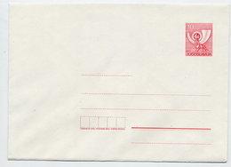 YUGOSLAVIA 1985 Posthorn 10 D. Envelope Format A, Unused. Michel U74A - Postal Stationery