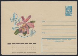 12494 RUSSIA 1977 ENTIER COVER Mint FLORA Cattleya ORCHID ORCHIDS ORCHIDEE FLOWER FLEUR FLEURS BLUMEN BLUME PLANT 718 - Orchideen