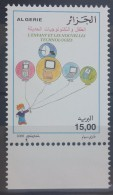 Algeria 2008 MNH Stamp - Children 7 The Modern Technology - Algeria (1962-...)