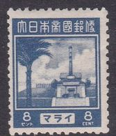 Japan Malaya Occupation Cat 81 1943 Regular Stamp 8c Mint Hinged - Neufs