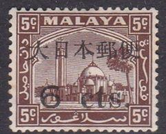 Japan Malaya Selangor Occupation 1943 6c On 5c Chocolate Mint Hinged Type I - Neufs