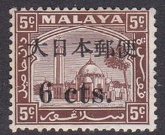 Japan Malaya Selangor Occupation 1943 6c On 5c Chocolate Mint Hinged Type II - Neufs