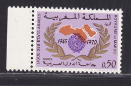 MAROC N°  610 ** MNH Neuf Sans Charnière, TB (D6162) Anniversaire De La Ligue Arabe - Morocco (1956-...)