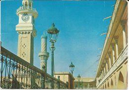 Iraq - Baghdad - Mosque - Iraq