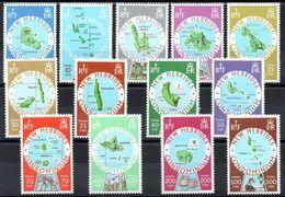 NOUVELLES HEBRIDES - YT N° 508 à 520 - Neuf ** - MNH - Cote: 48,00 € - Légende Anglaise