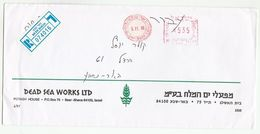 1998 ISRAEL COVER METER Stamps UNUSUAL- THE CIRCULAR DATE STAMP IS STUCK ON COVER, Registered DEAD SEA WORKS Beer Sheva - Israel