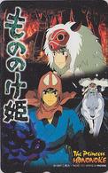 Télécarte Japon / 110-016 - MANGA HAYAO MIYAZAKI - PRINCESS MONONOKE - ANIME Japan Phonecard MOVIC - 10291 - Comics