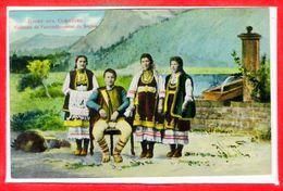 BULGARIE -- Costume Sophia - Bulgarie