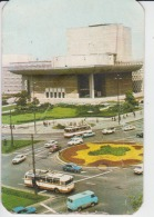 Romania - 1979 - ADAS Insurance - Calendars
