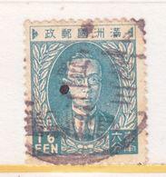 MANCHUKUO  14   (o) - 1932-45 Manchuria (Manchukuo)