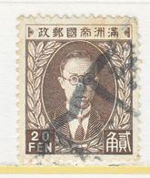 MANCHUKUO  15   (o) - 1932-45 Manchuria (Manchukuo)