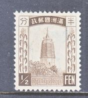 MANCHUKUO  23  *  No Gum  Wmk. 239  Curved Wavy Lines - 1932-45 Manchuria (Manchukuo)