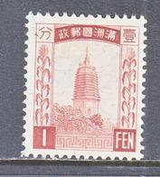 MANCHUKUO  24  *  No Gum  Wmk. 239  Curved Wavy Lines - 1932-45 Manchuria (Manchukuo)