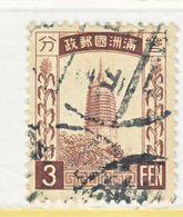 MANCHUKUO  27   (o)    Wmk. 239  Curved Wavy Lines - 1932-45 Manchuria (Manchukuo)