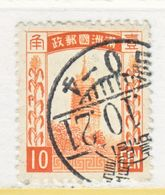 MANCHUKUO  29   (o)    Cd. Type  MZ 1  Sino-Japanese War  Wmk. 239  Curved Wavy Lines - 1932-45 Manchuria (Manchukuo)